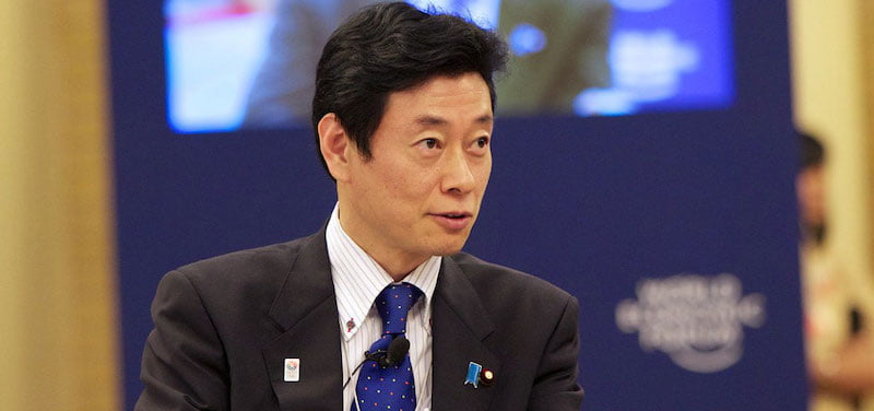 Japanese minister of state for economic and fiscal policy, Yasutoshi Nishimura